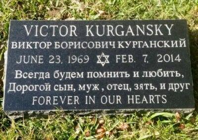 Jewish Grave Markers - Kurgansky