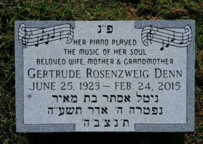 Jewish Grave Markers - Denn