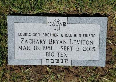 Jewish Grave Markers - Leviton