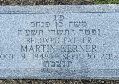 Jewish Grave Markers - Kerner