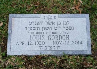 Jewish Grave Markers - Gordon