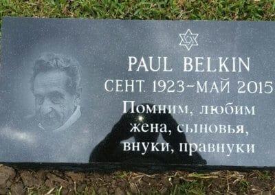 Jewish Grave Markers - Belkin