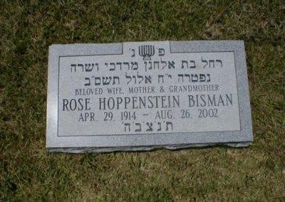 Jewish Grave Markers - Bisman