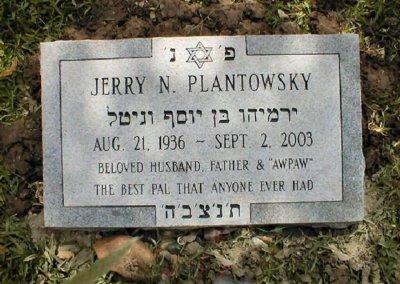 Jewish Grave Markers - Plantowsky