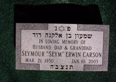 Jewish Grave Markers - Carson