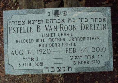 Jewish Grave Markers - Dreizin