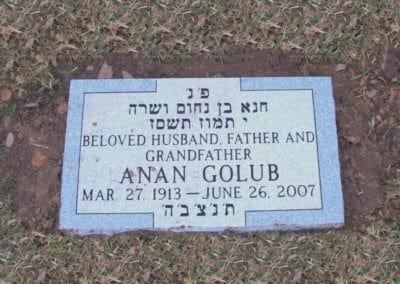 Jewish Grave Markers - Golub