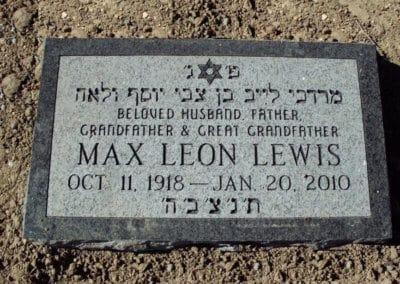 Jewish Grave Markers - Lewis