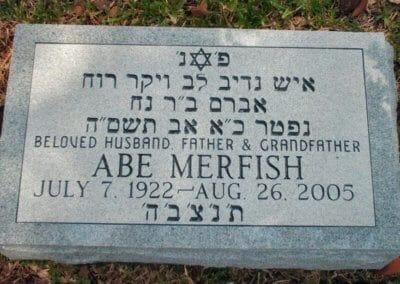 Jewish Grave Markers - Merfish