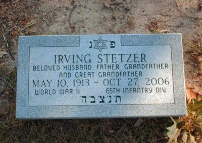 Jewish Grave Markers - Stetzer