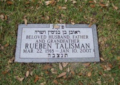 Jewish Grave Markers - Talisman