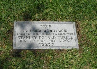 Jewish Grave Markers - Turell