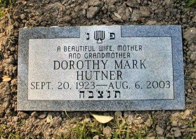 Jewish Grave Markers - Hutner